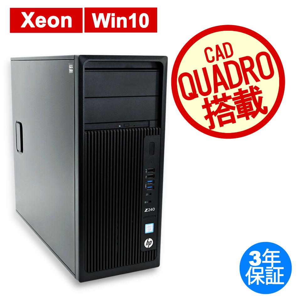 Z240 WORKSTATION [新品SSD]【3年保証】