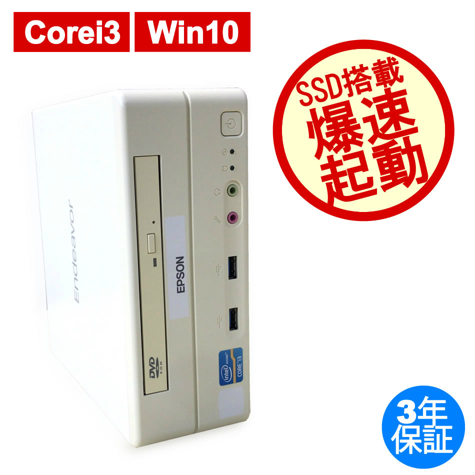 ENDEAVOR ST160E [新品SSD]【3年保証】