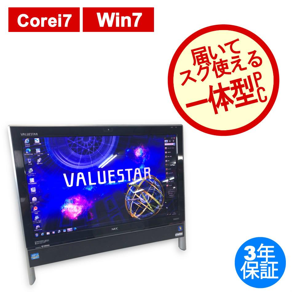 VALUESTAR G GV2272/DU【3年保証】